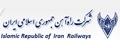 نصب سانترال راه آهن جمهوری اسلامی ایران